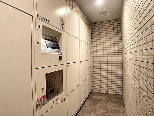 中古マンション-名古屋市緑区鳴子町2丁目 ご不在時でも安心な宅配ボックス付き