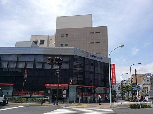 マンション(建物一部)-墨田区業平5丁目 三菱UFJ銀行押上駅前支店・・・徒歩約5分