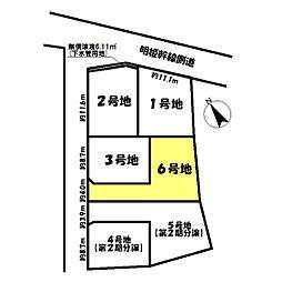 山陽電鉄本線 別府駅 徒歩9分