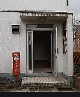 マンション(建物一部)-練馬区栄町 その他