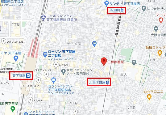 マンション(建物全部)-大阪市西成区天下茶屋2丁目 その他