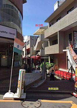 ビル(建物全部)-渋谷区神宮前1丁目 周辺1