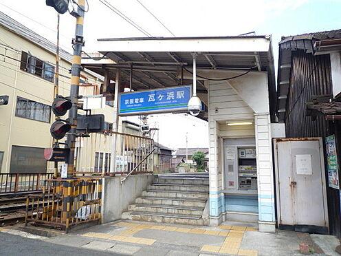 建物全部その他-大津市富士見台 瓦ヶ浜駅(京阪 石山坂本線)まで1379m