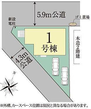 新築一戸建て-北本市中央4丁目 区画図/接道状況