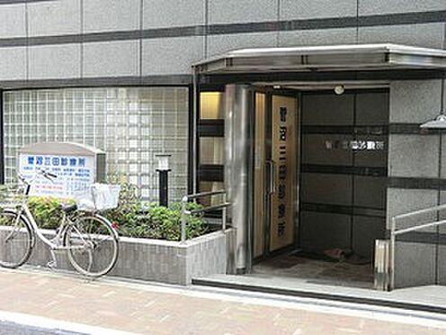マンション(建物一部)-港区芝2丁目 菅沼三田診療所
