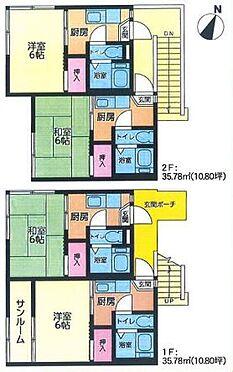 アパート-横浜市港北区綱島西4丁目 メゾン中村・収益不動産