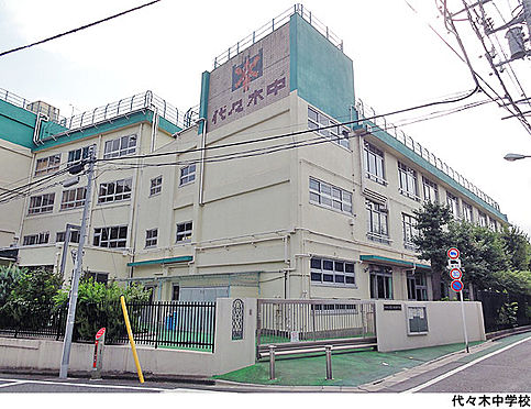 アパート-渋谷区西原3丁目 代々木中学校