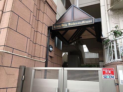 区分マンション-相模原市緑区下九沢 お部屋の特徴を活かしてあなただけのお住まいに。