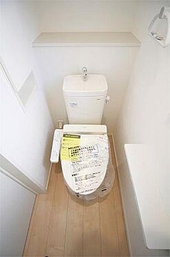 新築一戸建て-仙台市宮城野区清水沼2丁目 トイレ