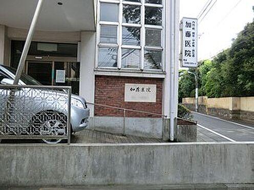 マンション(建物全部)-世田谷区赤堤2丁目 周辺環境:加藤医院
