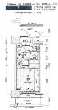 マンション(建物一部)-大阪市東成区深江北2丁目 外観