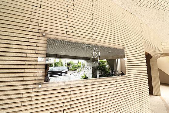 マンション(建物一部)-国立市青柳2丁目 その他