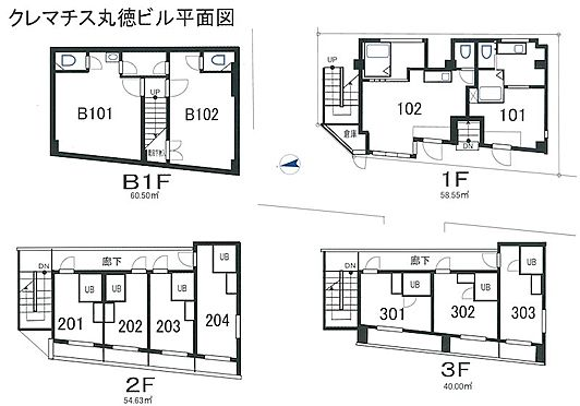 アパート-板橋区徳丸1丁目 間取り
