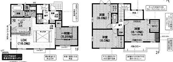 新築一戸建て-豊田市井上町2丁目 収納充実の4LDKのお家です。車は2台お停めいただけますので、ご夫婦でお持ちの方でも安心です。