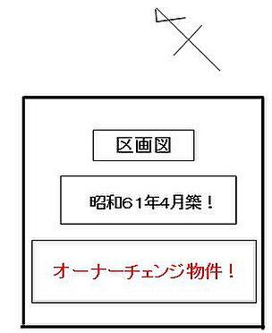 店舗(建物全部)-坂戸市薬師町 その他