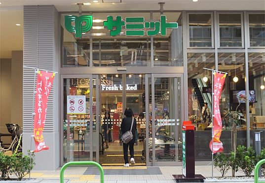 中古マンション-港区三田5丁目 サミットストア 三田店(130m)
