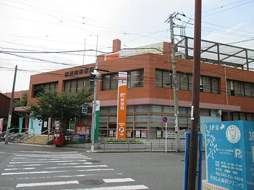 中古マンション-横浜市南区井土ケ谷下町 横浜南郵便局まで約240m