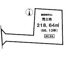 中泉町 売土地