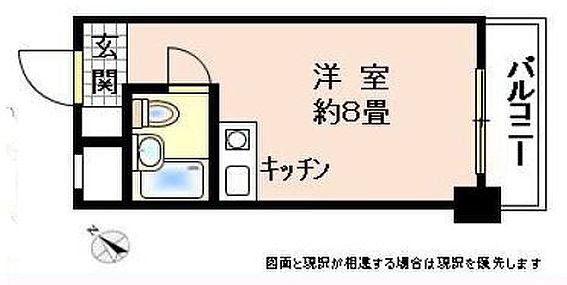 マンション(建物一部)-横浜市中区不老町3丁目 間取り
