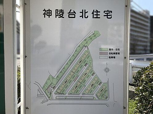 中古マンション-神戸市垂水区神陵台2丁目 その他
