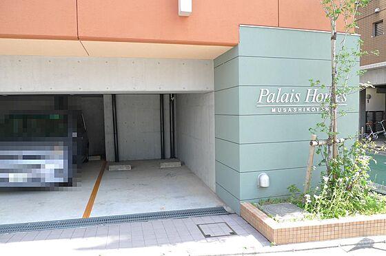 マンション(建物一部)-品川区平塚3丁目 共用部 駐車場