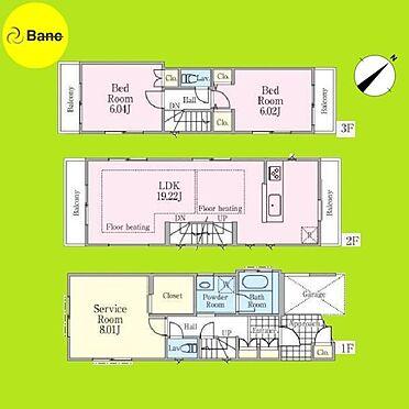 新築一戸建て-大田区西蒲田1丁目 資料請求、ご内見ご希望の際はご連絡下さい。
