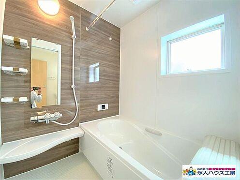 新築一戸建て-仙台市青葉区桜ケ丘6丁目 風呂