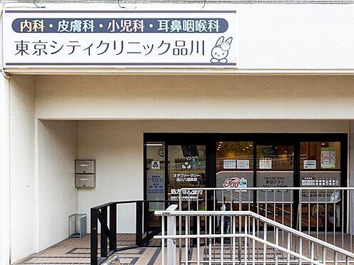 中古マンション-品川区八潮5丁目 東京シティクリニック品川 女性の優しい院長先生のいる病院です。内科、小児科、皮膚科、耳鼻咽喉科があり