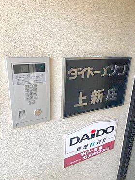 マンション(建物一部)-大阪市東淀川区瑞光2丁目 設備