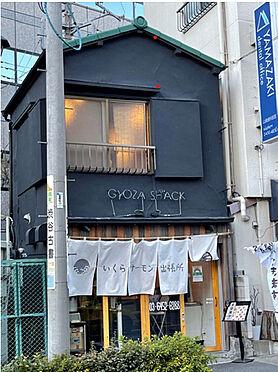 店舗・事務所・その他-渋谷区東1丁目 外観
