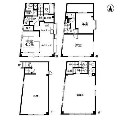 ビル(建物全部)-世田谷区若林1丁目 その他
