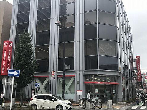 土地-越谷市蒲生寿町 三菱東京UFJ銀行 越谷支店(2572m)