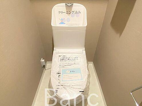 中古マンション-横浜市南区高砂町2丁目 高機能トイレです。