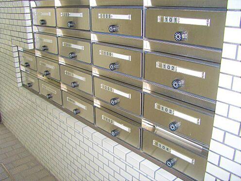 マンション(建物一部)-大田区東矢口1丁目 郵便ボックスです。