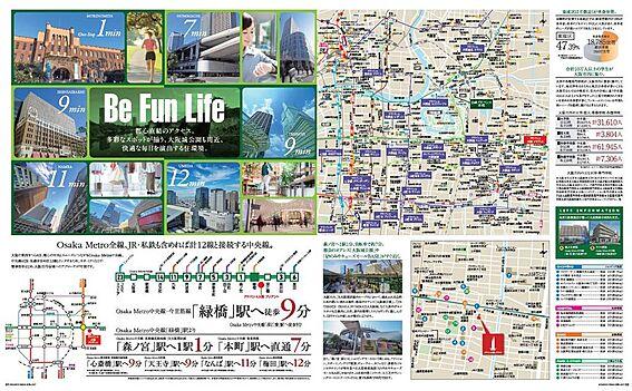 マンション(建物一部)-大阪市東成区東今里2丁目 周辺