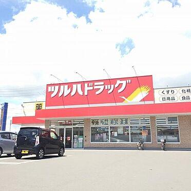 新築一戸建て-仙台市若林区沖野1丁目 周辺