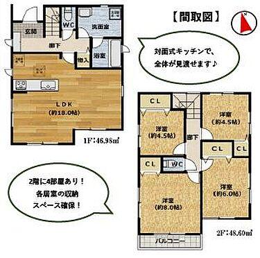 中古一戸建て-豊田市聖心町2丁目 土地面積:105.65平米、延床面積:約95.58平米の4LDKです。