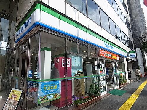 中古マンション-新宿区大京町 ファミリーマート四谷四丁目店・・徒歩4分(315m)