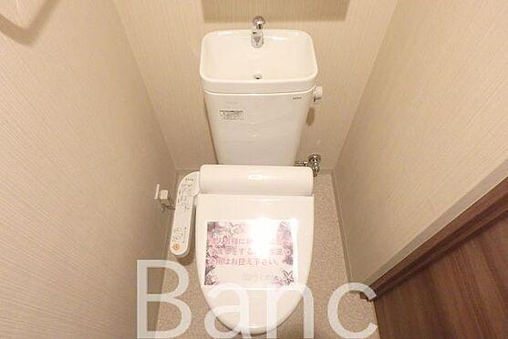 中古マンション-足立区南花畑3丁目 綺麗な高機能トイレです。