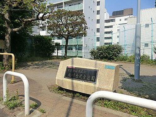 マンション(建物一部)-渋谷区円山町 氷川台児童遊園