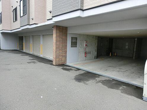 アパート-札幌市手稲区富丘一条6丁目 居間