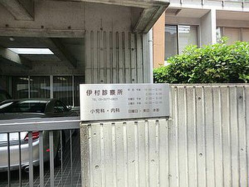 アパート-渋谷区初台1丁目 伊村診療所
