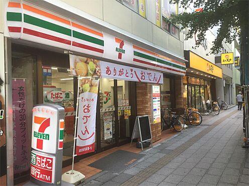 区分マンション-板橋区弥生町 セブンイレブン板橋本町駅前店(1536m)