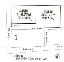 青梅線 二俣尾駅 徒歩10分