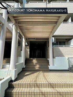 マンション(建物一部)-横浜市神奈川区白楽 エントランス正面。