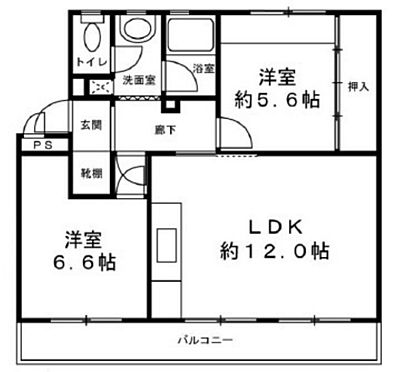 中古マンション-横浜市緑区霧が丘6丁目 2LDK