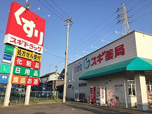 土地-豊田市中町橘畠 スギ薬局 竹村店まで徒歩約13分(約1010m)