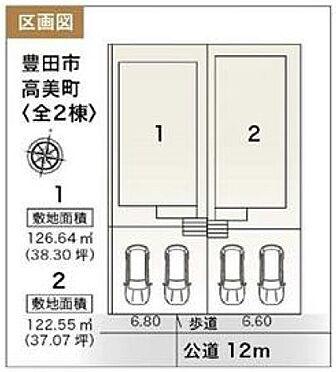 新築一戸建て-豊田市高美町6丁目 並列駐車2台可能です♪