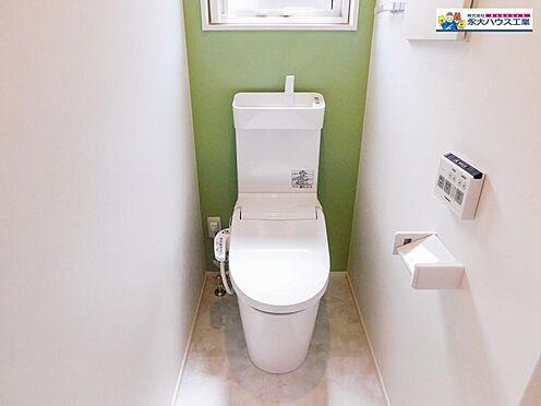 戸建賃貸-仙台市太白区八木山本町2丁目 トイレ