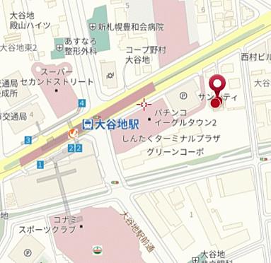 中古マンション-札幌市厚別区大谷地東4丁目 その他